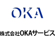 株式会社OKAサービス